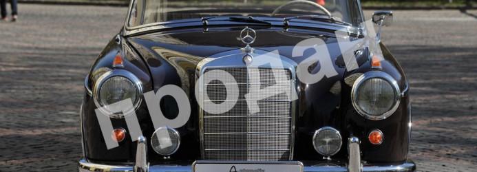 Mercedes-Benz 220SE W128